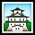 Japanese Castel emoji
