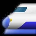 Shinkansen emoji